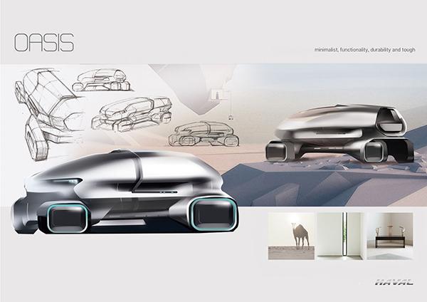 学院交通工具设计专业领跑2016cdn中国汽车设计大赛