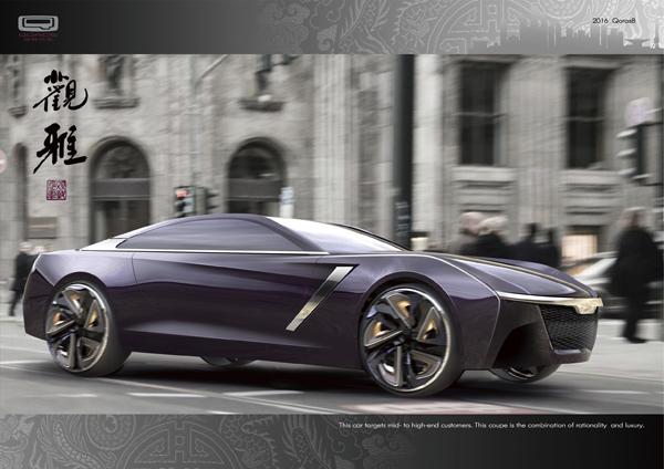 2014年4月18日,一年一度的Car Design News中国汽车设计大赛颁奖典礼在北京车展期间举行。作为最权威的全球学生赛事,本次活动聚集了350余名来自全球的车企和院校的设计精英于典礼现场,前宝马设计总监Chris Bangle揭晓了获奖名单。 今年的赛事中,我院交通工具设计专业四年级学生郭嘉翌、刘孝龙、臧晨以及三年级学生蒋松霖、王龙飞成功入围,而四年级的三位同学则进入了最终决赛,参加颁奖典礼现场的展览,并接受全球一线汽车设计师的评判。 最终,郭嘉翌夺得了全场最重要的年度最佳学生设计奖,并且