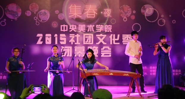 民乐社表演《梦里水乡&瑶族舞曲》